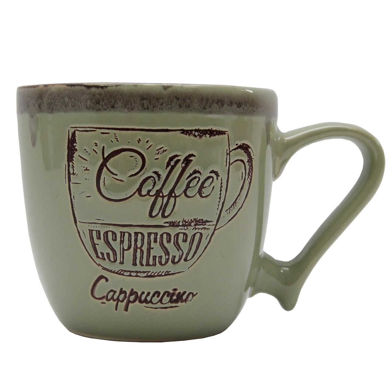 Cana Din Ceramica Verde 9.5 Cm Coffee- Espresso- Cappuccino