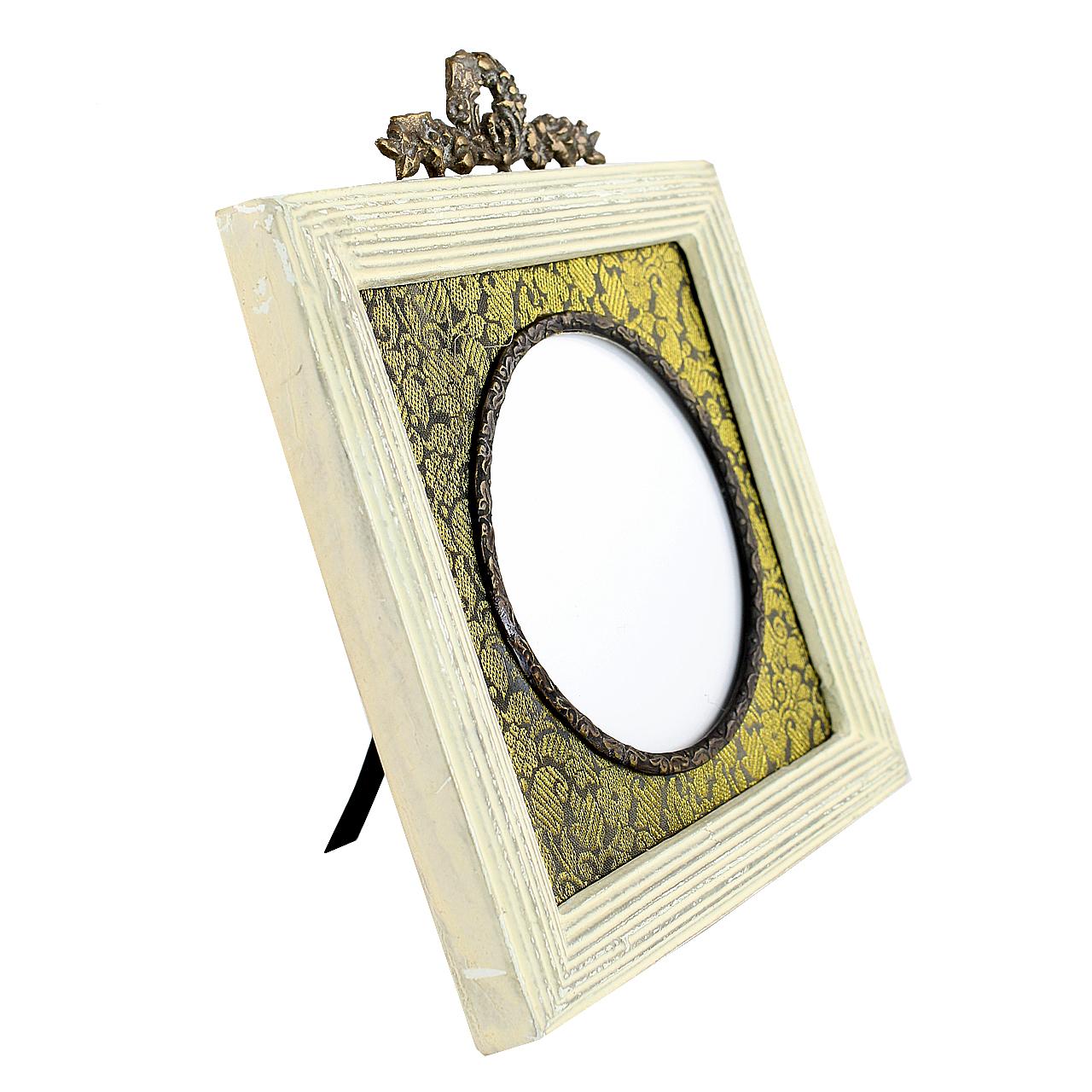 Rama Foto Din Cupru Si Ceramica Alba 14x16.5 Cm