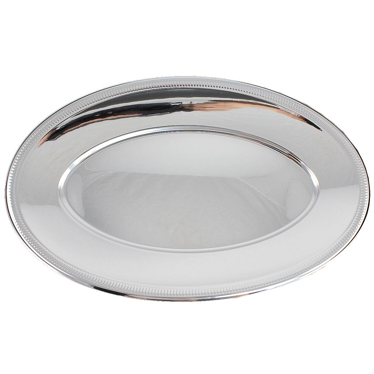 Tava Ovala Argintie 46x29 Cm