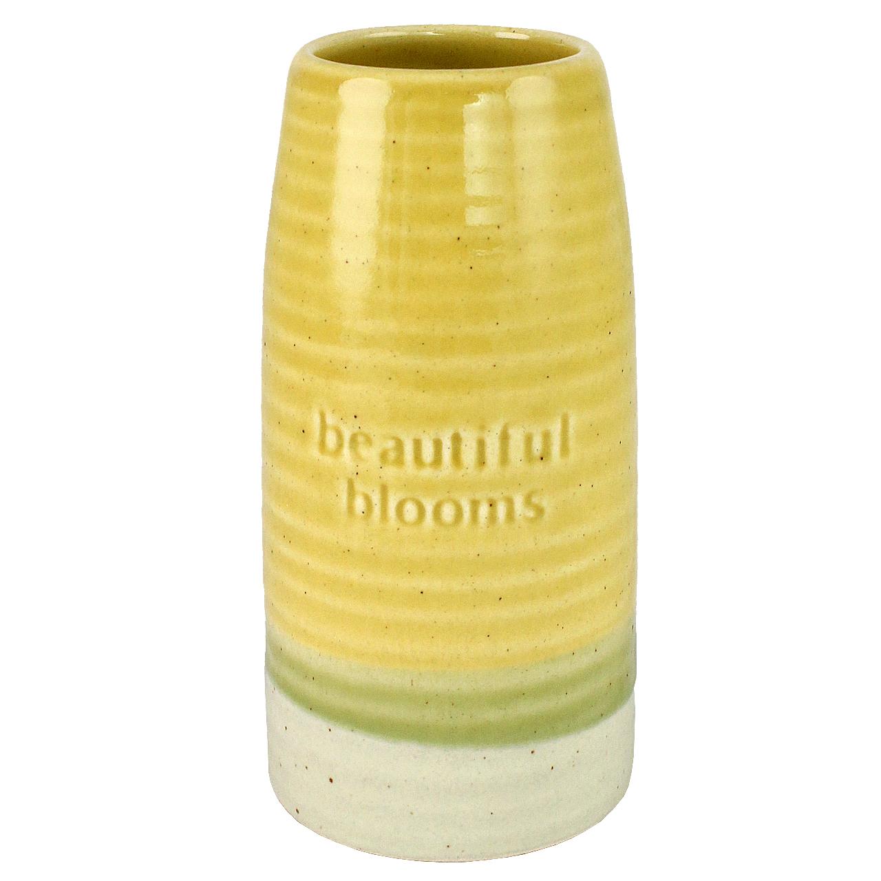Vaza Din Ceramica Galbena Cu Verde 11 Cm