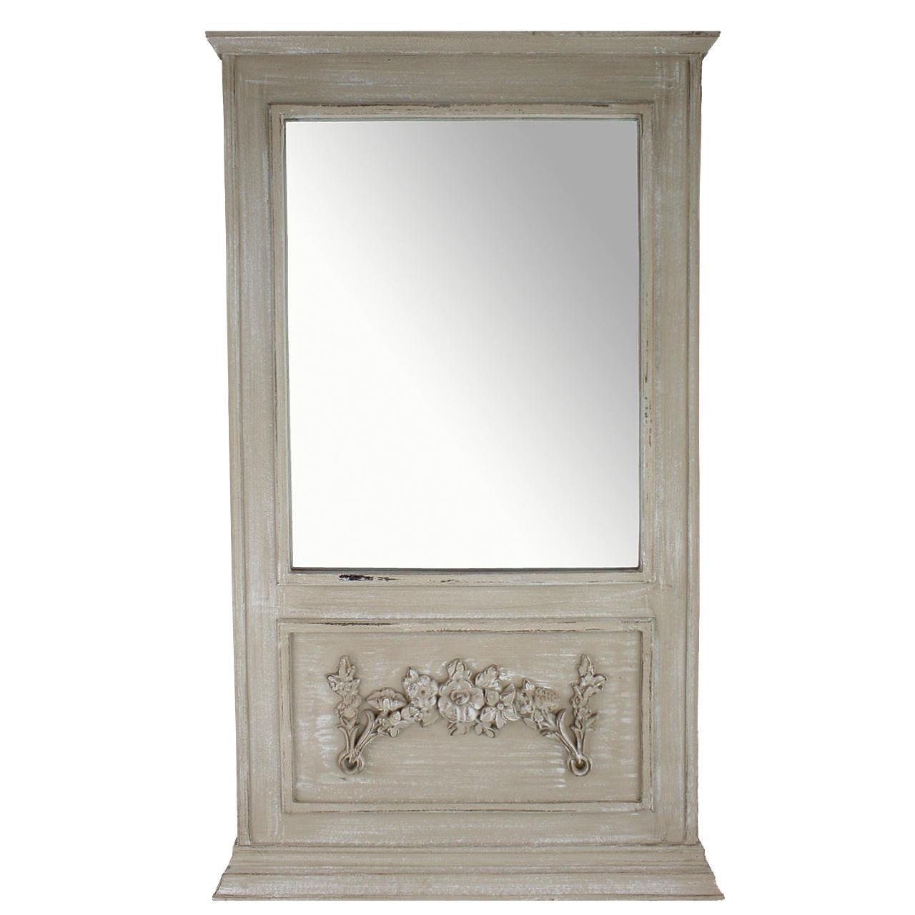 Oglinda Cu Rama Din Lemn Bej 90 Cm