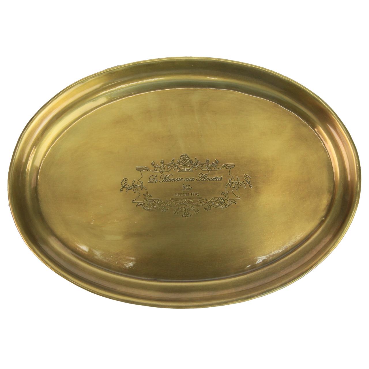 Tava Din Metal Auriu 27 Cm