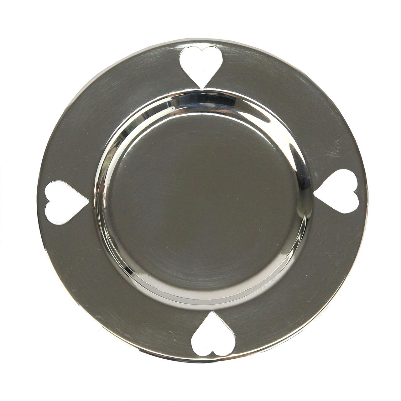 Farfurie Decorativa Din Metal Argintiu 13 Cm