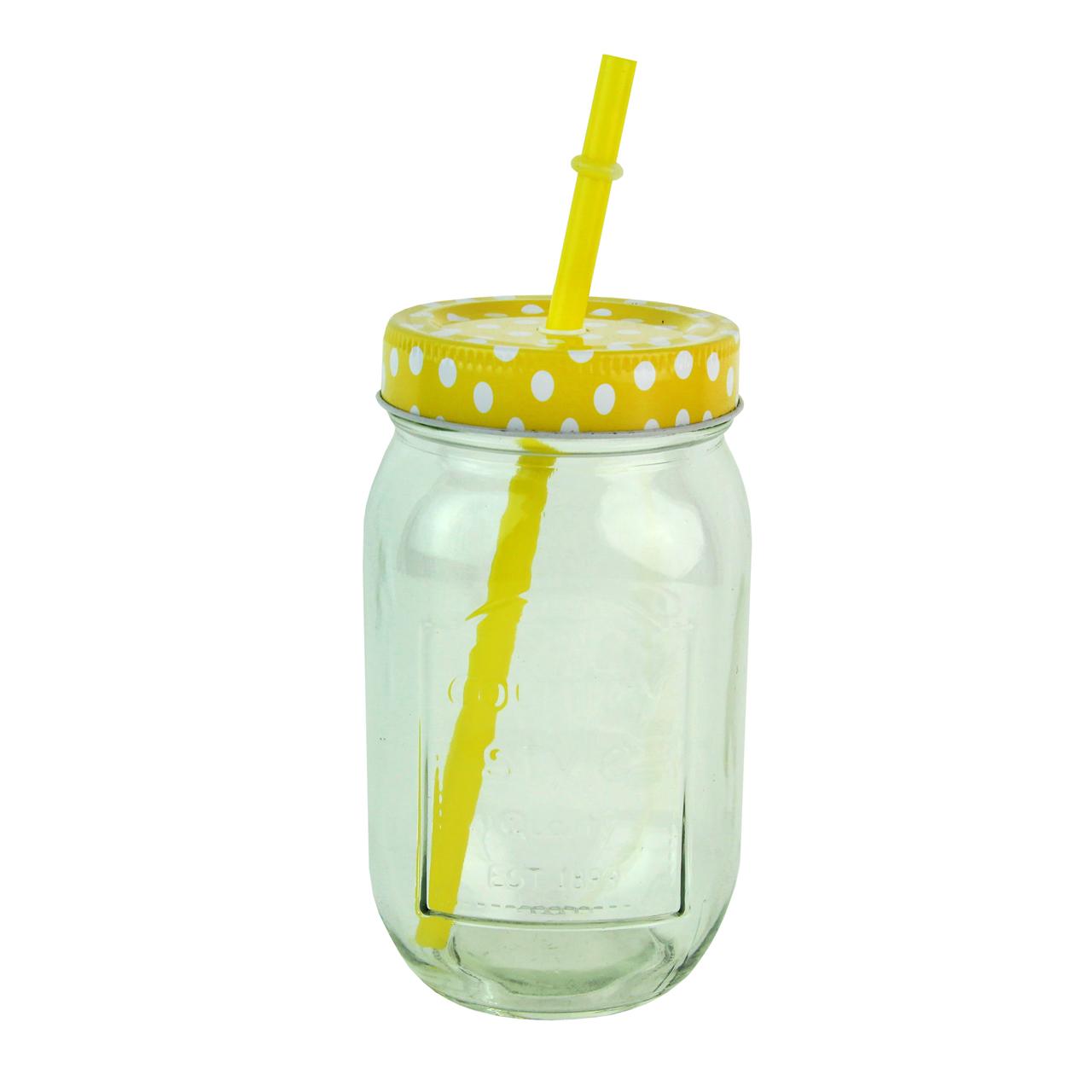 Pahar Pentru Limonada Cu Capac Galben 14 Cm