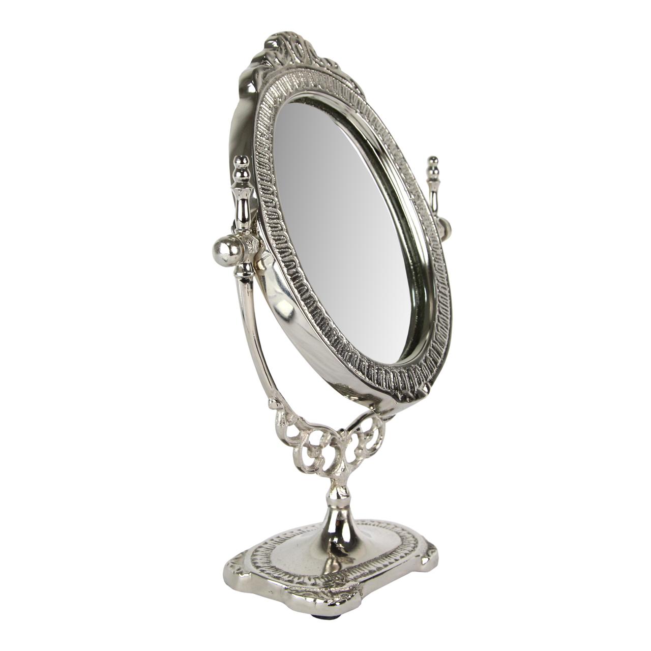 Oglinda Cu Picior Din Metal Argintiu 25x17 Cm
