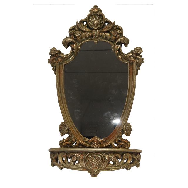 Oglinda Ovala Regalia Cu Rama Antichizata Aurie 33