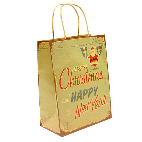 Punga Happy New Year