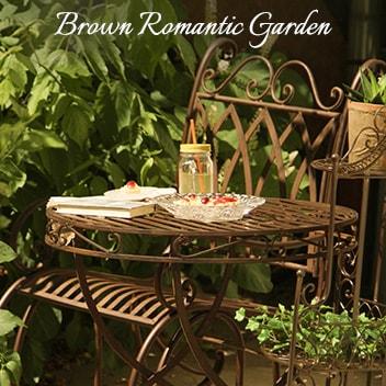Romantic Garden Brown